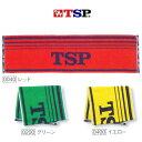 Tsp-044403