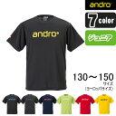 アンドロ ナパTシャツ4 卓球ユニフォーム Tシャツ ジュニアサイズ(130〜160サイズ) 男女兼用 andro