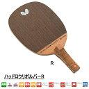 ハッドロウリボルバーR-R バタフライ 卓球 ラケット 卓球ラケット 反転用ペン 23850 卓球用品