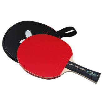 Fellow 300 Butterfly table tennis racket shakehand rubber paste up B-16193 table tennis equipment