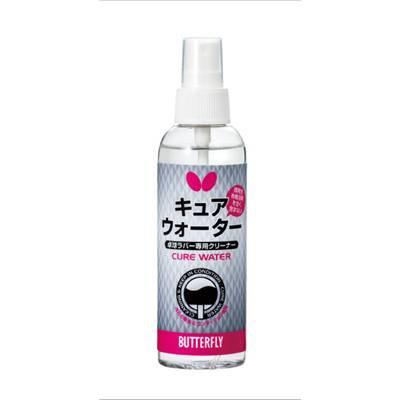 73440 cure water butterfly table tennis rubber cleaners