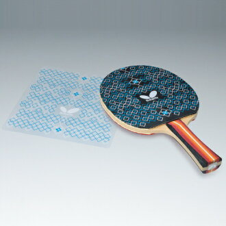 Rubber film 2 2 1 set Butterfly 74710 table tennis