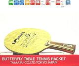 コルベルFL バタフライ 卓球ラケット 攻撃用 30271 【】【smtb-ms】 卓球用品 fs04gm