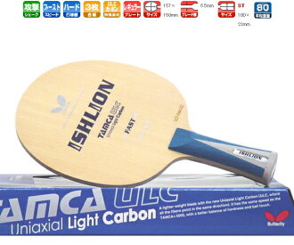 イシュリオン FL Butterfly table tennis racket attack for 34901 table tennis accessories fs3gm