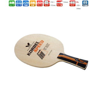 Colbert speed FL Butterfly table tennis racket attack for 36001 table tennis equipment