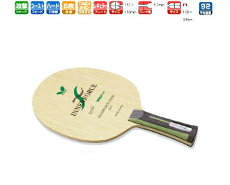 インナーフォース T5000FL Butterfly table tennis racket attack for 36161 table tennis accessories fs3gm