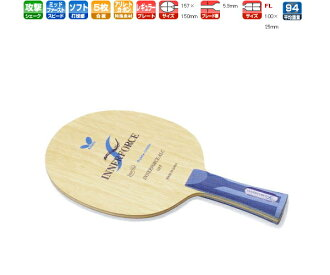 インナーフォース ALCFL Butterfly table tennis racket attack for 36171 table tennis equipment