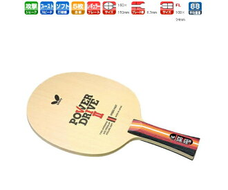Power drive 2 FL Butterfly table tennis racket attack for 36251 table tennis equipment