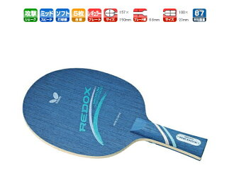 36291 table tennis article fs3gm for redox (blue) FL butterfly table tennis racket attacks