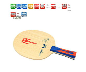 Timber W5FL Butterfly table tennis racket attack for 36361 table tennis equipment