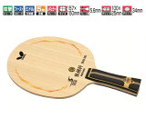 【あす楽】張継科(ツァンジーカー)SUPERZLCFL バタフライ 卓球ラケット 攻撃用 36541 【】【smtb-ms】 卓球用品 fs3gm