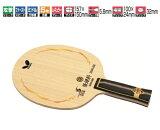 張継科(ツァンジーカー)SUPERZLCAN バタフライ 卓球ラケット 攻撃用 36542 【】【smtb-ms】 卓球用品 fs3gm