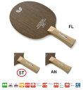 ハッドロウ・VR-ST バタフライ 卓球 ラケット 卓球ラケット 攻撃用シェーク 36774 卓球用品