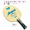 エクスター4-FL バタフライ 卓球 ラケット 卓球ラケット オールラウンド用シェーク 36811 卓球用品