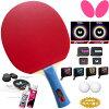 卓球用品のイメージ
