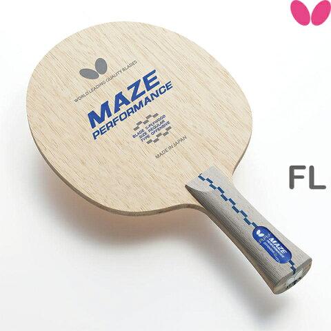 【あす楽】メイスパフォーマンスFL バタフライ 卓球ラケット 攻撃用 35001 【送料無料】卓球用品