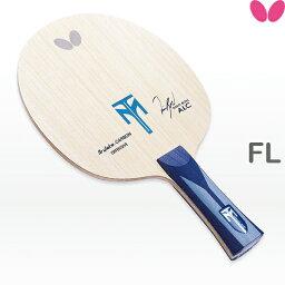 ティモボルALCFL バタフライ 卓球ラケット 攻撃用 35861 【送料無料】 卓球用品