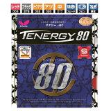 テナジー80 バタフライ 卓球ラバー エネルギー内蔵型裏ソフト 05930 【】【smtb-ms】 卓球用品 fs04gm