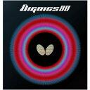 バタフライ 卓球ラバー ディグニクス 80 裏ソフト BUTTERFLY 06050
