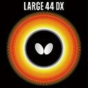 バタフライ 卓球ラバー ラージ44DX ラージボール用ラバー 00370
