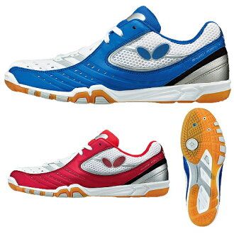 エナジーフォース 9 Butterfly table tennis shoes 93470 table tennis equipment