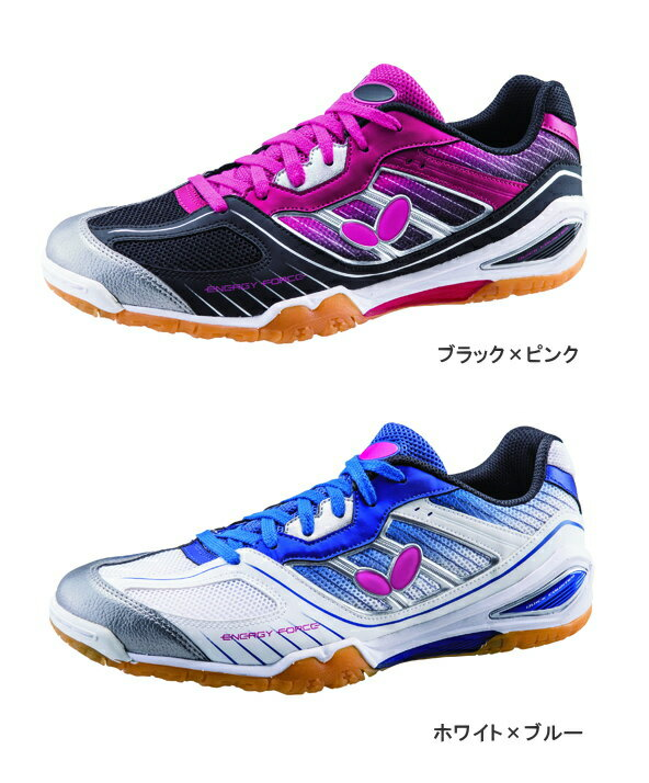 Butterfly table tennis shoes エナジーフォース 12 93510 table tennis equipment