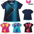 【NEW】【送料無料】バタフライ(BUTTERFLY) レイカレード・シャツ 45029 卓球ユニフォーム レディース/女子用 卓球ウェア 卓球用品
