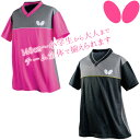 バタフライ ドイスライト・シャツ 45270 卓球 ゲームシャツ ユニフォーム