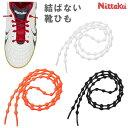 ニッタク Nittaku キャタポン 結ばない靴ひも 卓球シューズ NS-4988