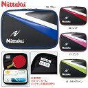 【あす楽】ニッタク Nittaku 卓球 ラケットケース アローケース NK-7204 2本入用 卓球バッグ 卓球用品
