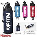 ニッタク(Nittaku) 卓球ボールケース BBケース NL-9200 卓球用品