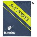 ニッタク Nittaku 卓球シューズ袋 アクトサック NL-9209 卓球バッグ 卓球用品