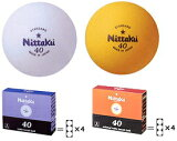 1明星硬球40mm 1打箱子(3个装4)乒乓球球Nittaku NB-1251 NB-1261[1スター 硬球40mm 1ダース箱(3個入4) 卓球ボール ニッタク NB-1251 NB-1261]