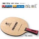 ニッタク(Nittaku) レクロC NE-6693 卓球ラケット 中国式ペン攻撃用 【送料無料】 卓球用品