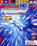 ハモンド ニッタク 卓球ラバー 攻撃用裏ソフトラバー NR-8527 【メール便利用可】 卓球用品