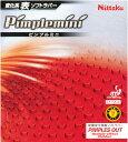 ニッタク 卓球ラバー ピンプルミニ 表ソフトラバー NR-8531