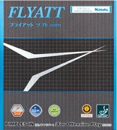 【あす楽】フライアット ソフト ニッタク 卓球ラバー 攻撃用裏ソフトラバー NR-8561 【DM便利用可】 卓球用品