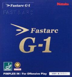 【あす楽】ファスタークG1 ニッタク 卓球ラバー 攻撃用裏ソフトラバー NR-8702 卓球用品