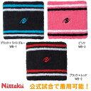 ニッタク(Nittaku) リストバンド NL-9194 卓球用品