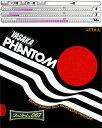 【あす楽】ファントム007 ヤサカ 卓球ラバー ツブ高一枚ラバー B-16 卓球用品