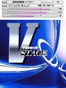 Vステージ ヤサカ 卓球ラバー 高弾性高摩擦裏ソフト B-62【送料無料】 卓球用品