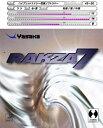 【あす楽】ラクザ7 ヤサカ 卓球ラバー ハイブリッドエナジー型裏ソフト B-76 卓球用品