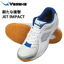 ヤサカ(Yasaka) 卓球シューズ ジェット・インパクト(JET IMPACT) ブルー E-200