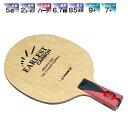 ヤサカ アーレストカーボン 中国式ペン 卓球ラケット YR-86
