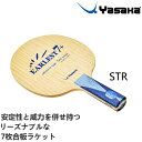 ヤサカ 卓球ラケット アーレスト7+ STR(ストレート) シェークハンド YR-151