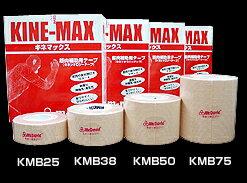 キネシオテープ マクダビッド キネマックス キネシオロジーテープ