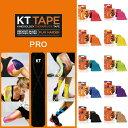 KT TAPE ロールタイプ 15枚入り ケーティーテープ KTテープ KTR1995 テーピング キネシオロジー スポーツ