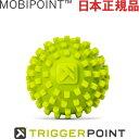 【予約/1月下旬予定】日本正規品 トリガーポイント モビポイント マッサージボール 03313