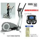 【送料無料】トーエイライト(TOEI LIGHT) クロストレーナーIT106 H-7457 フィットネストレーニング機器(家庭用) [健康機器/ダイエット/エクササイズ]