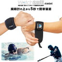 ウォッチスーツ スタンダード 腕時計の保護カバー Watch suit standard